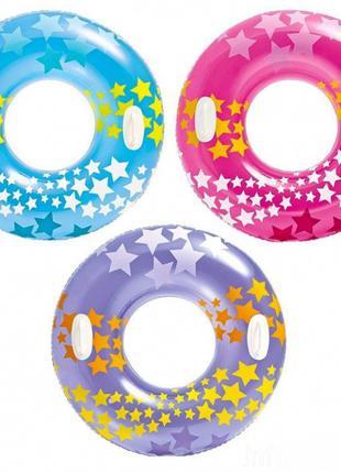 """Надувной круг Intex 59256 """"Звёзды"""" диаметр 91 см"""