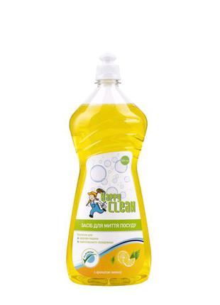 """Моющее средство для мытья посуды """"Лимон""""  (9 единиц по 500мл)"""