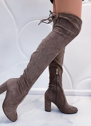 Бежевые сапоги ботфорты на каблуке,демисезонные высокие замшев...