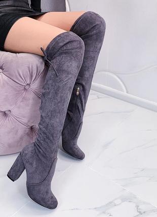 Шикарные сапоги ботфорты на каблуке,серые демисезонные высокие...