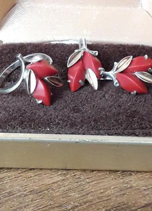 Набор серьги кольцо с коралом 585 проба 875 проба винтаж