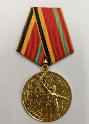 Медаль участнику войны, ХХХ лет победы в ВОВ