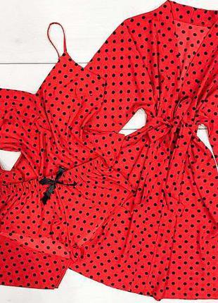 Пижама и халат в горошек Женская домашняя одежда