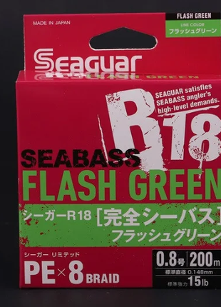 Шнур рыболовный Seaguar R18 Seabass FG PEx8 200m #0.8 15lb 0.148m