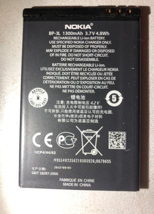 Продаю: Батарея - Nokia BP-13