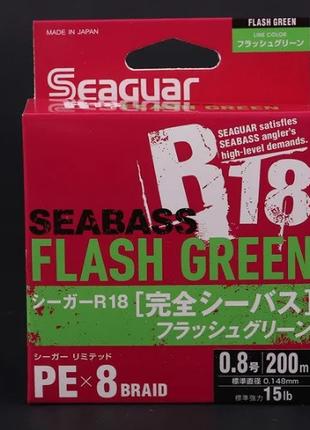Шнур рибальський Seaguar R18 Seabass FG PEx8 200m #1.2 22lb 0.185