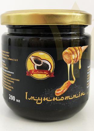 Иммунотмин (тмин с медом) 200мл
