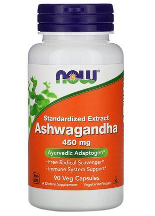 Ашваганда, экстракт, 450 мг, 90 капс. Now Foods США
