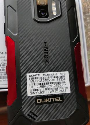 Бронированный Oukitel WP12, ip68