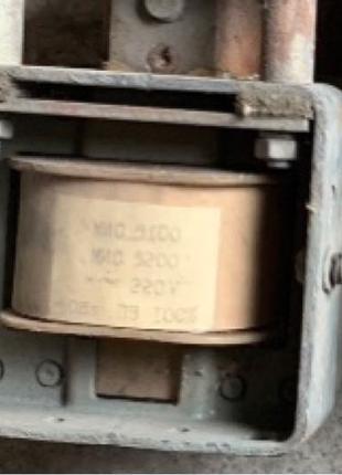 МИС 5100 220В