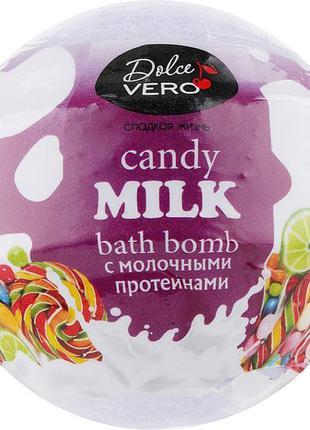 """Бомба для ванны с протеинами молока """"Candy milk"""", фиолетовая Dolc"""