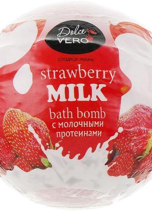"Бомба для ванны с протеинами молока ""Strawberry"", красная Dolce V"