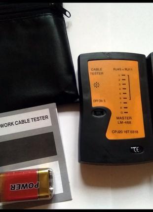 Тестер Кабеля LAN RJ 45 Network Cable Tester LM-468