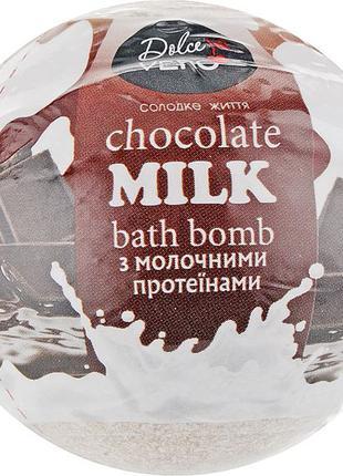 "Бомба для ванны с протеинами молока ""Chocolate milk"" Dolce Vero"
