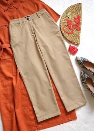 Бежевые укороченные брюки marc o polo