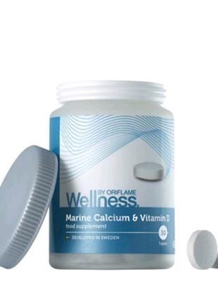 """Комплекс ,, Морской кальций и витамин D"""""""