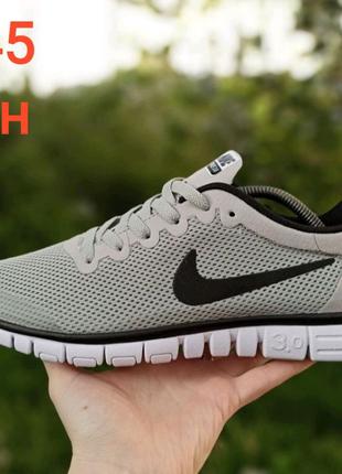 Кроссовки: Nike