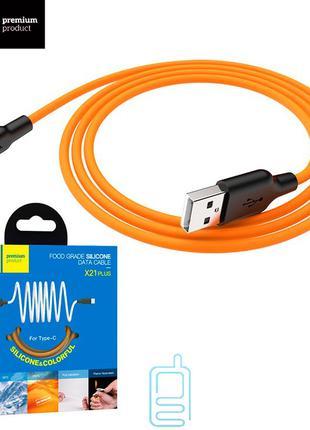 """USB кабель Hoco X21 Plus """"Silicone"""" Type-C 1m черно-оранжевый"""