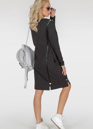 Спортивное платье свободного стиля 50-52 размер