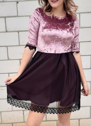 Прекрасне плаття