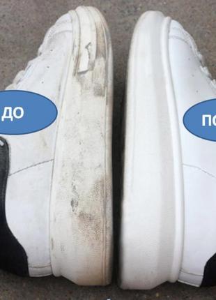 Крем для кожаной обуви и сумок с отбеливающим эффектом (123452)