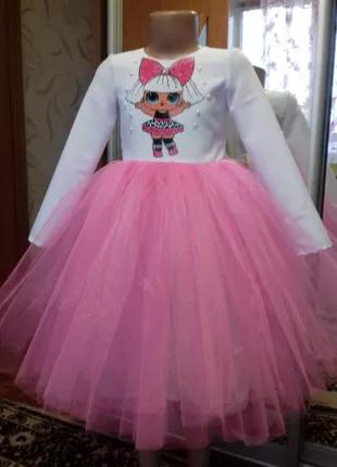 Платье лол нарядное для девочки новое