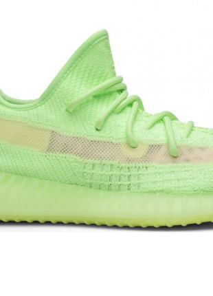 Кроссовки Adidas Yeezy boost 350v2 Glow