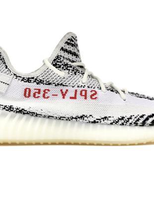 Кроссовки Adidas Yeezy boost 350v2 Zebra