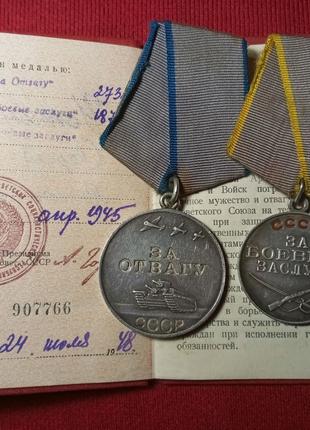 Медали с удостоверением.