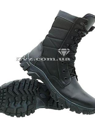 Тактическая обув (берцы) (охота-рыбалка)