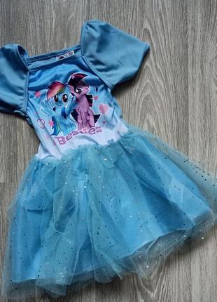 Платье my little pony