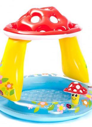 Детский надувной бассейн Гриб 🍄
