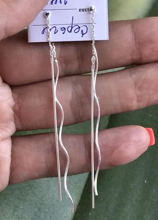 Серьги серебро 925 пробы сережки протяжки 2415