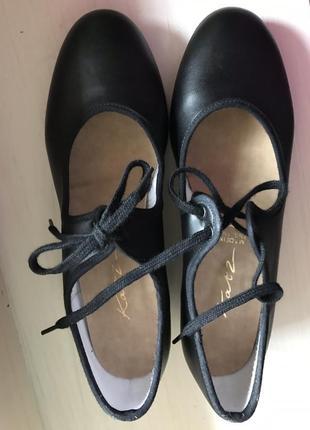 Туфли для танцев katz, танцевальные туфли katz, степ, чечетка.
