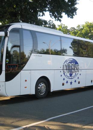 Аренда автобуса по Украине и Европе