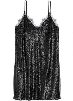 Платье сарафан h&m в пайетки, с кружевом.