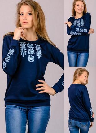 Красивый женский свитшот-вышиванка,качественный и очень актуал...