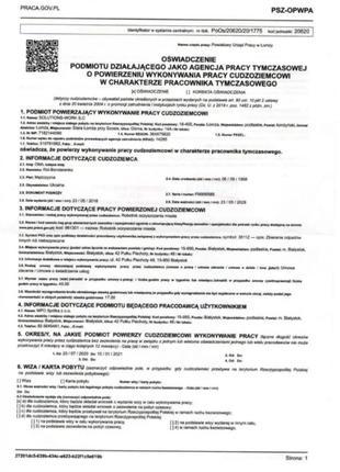 Польське запрошення
