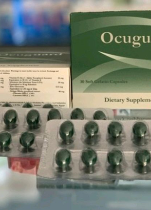 Витамины для улучшения зрения Ocuguard