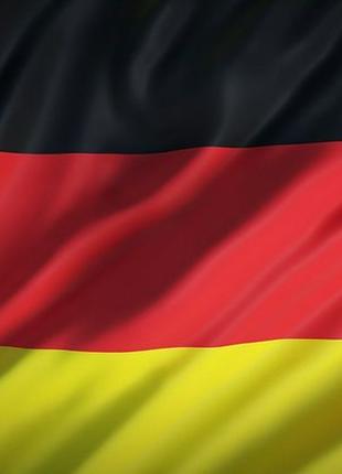 Запись на ближайшие даты на национальную визу в Германию.