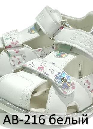 Босоножки сандали босоніжки летняя літнє обувь взуття для дево...
