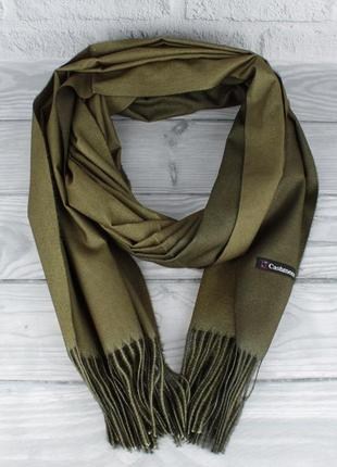 Двусторонний кашемировый шарф, палантин cashmere 7280-14 оливк...