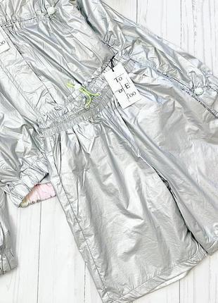 Рефлективные шорты бермуды
