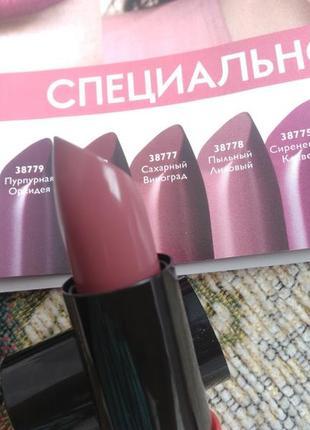 Кремовая губная помада oncolour сахарный виноград 38777 grape ...