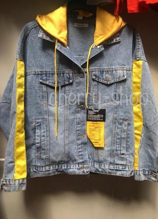 Женская джинсовая куртка , размер s, m, l, xl