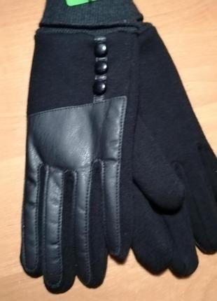 Перчатки чёрные женские трикотажные