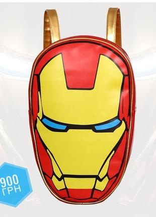 Рюкзак Iron Man от Marvel, Железный человек