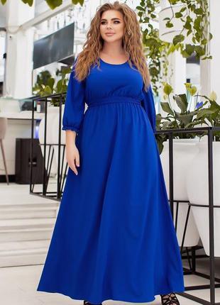 Длинное женское платье большого размера.