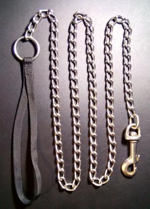 Поводок цепь для собак