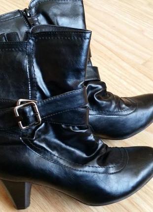 Ботинки ariane